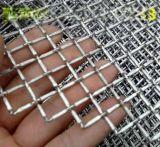 周口編織軋花網-2mm絲徑裹邊軋花網規格報價-鋼絲編織網過濾網(重型軋花網)