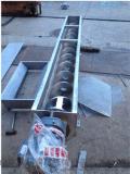 各种材质无轴管式送料机  上盖可拆无轴绞龙