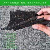 浮筑楼板技术工艺材料 5mm橡胶颗粒减震隔音垫 健身房地面止振隔声垫批发