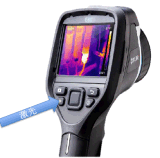 菲利爾FLIR E60 手持式紅外熱像儀 高端熱成像儀 上海譜盟光電供應 美國原裝進口 支持紅外檢測服務