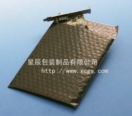 江浙沪地区供应 导电膜复合气泡袋  黑色导电袋  信封导电袋 气泡袋