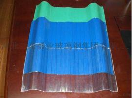 玻璃钢工业防雨罩,导流罩