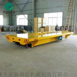 电动平板车运行距离KPX蓄电池轨道平板车