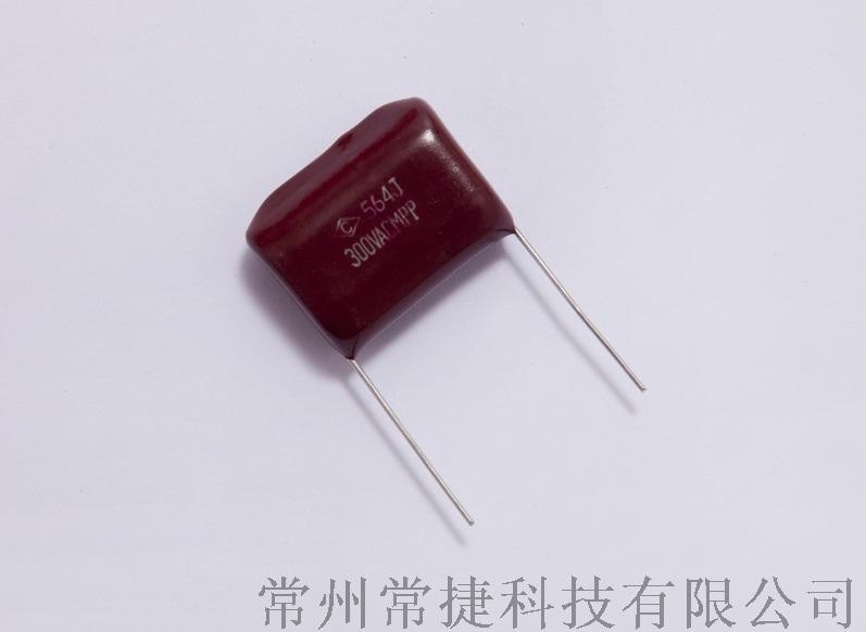 聚丙烯金属薄膜电容器