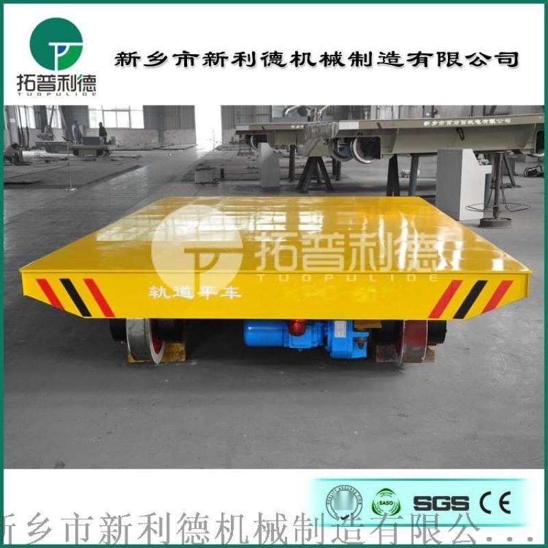 電動牽引車智慧河南廠家KPC滑觸線式供電軌道平車