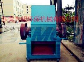供应东莞为明机械废旧塑料破碎机WMEP-600#
