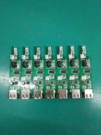 纳米补水仪  控制板PCBA线路板开发