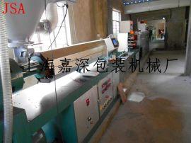 塑料打包带设备 塑钢带打包带生产线 PET打包带生产机械