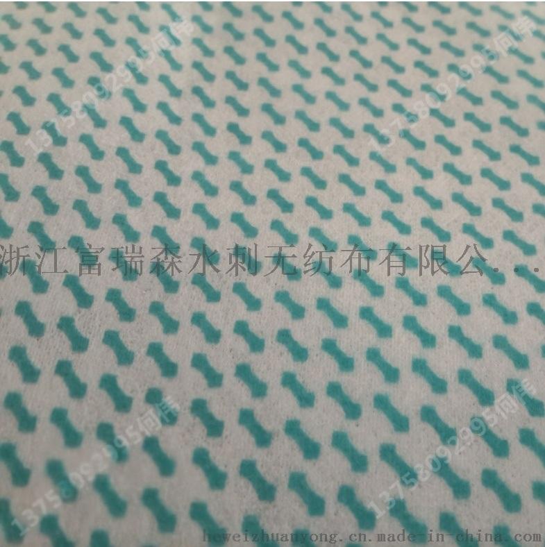 供应多种出口带孔或无孔的抗菌水刺无纺布,专业定制水刺布