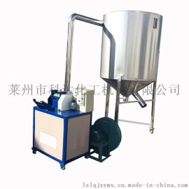 1吨移动式不锈钢储料仓 风送颗粒储料桶