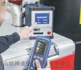 进口激光直读烟尘分析仪检测仪价格