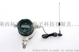 管网压力采集终端无线压力传感器