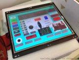 12寸觸摸屏顯示器,12寸嵌入式觸摸屏顯示器,12寸工控觸摸顯示器