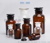 透明棕色磨砂廣口瓶玻璃試劑瓶 加厚玻璃瓶藥 精瓶 密封瓶 精燈