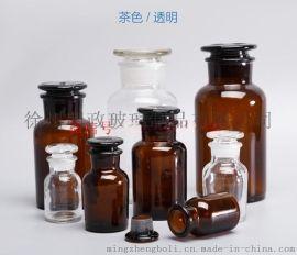 透明棕色磨砂廣口瓶玻璃試劑瓶 加厚玻璃瓶藥酒精瓶 密封瓶酒精燈