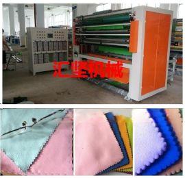 超声波超细纤维毛巾分切机(毛巾、眼镜、擦拭布分切机)