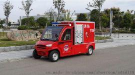 天盾TD-2电动消防车