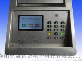 鼎晟铭德DSMD-M银行双密码键盘多功能柜台宝