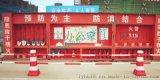 宏寶定做工地消防櫃組合消防展示櫃工地組合消防櫃