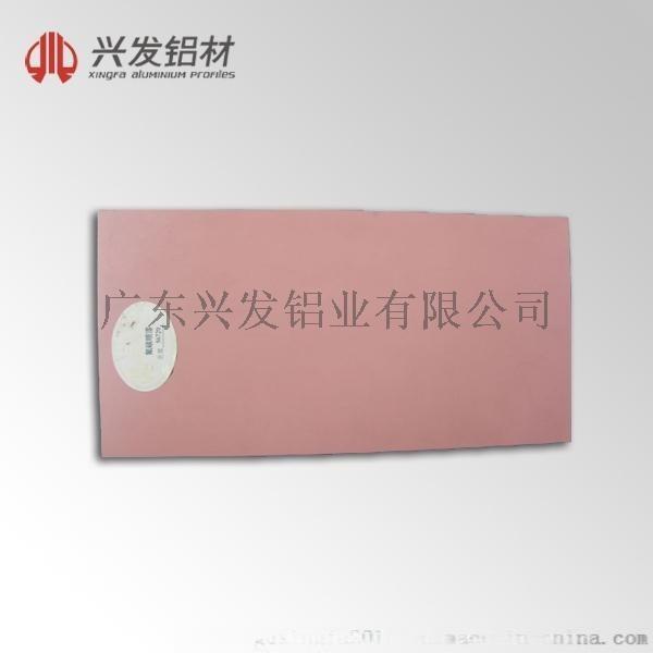 兴发铝业|厂家直销氟碳铝单板|铝板幕墙