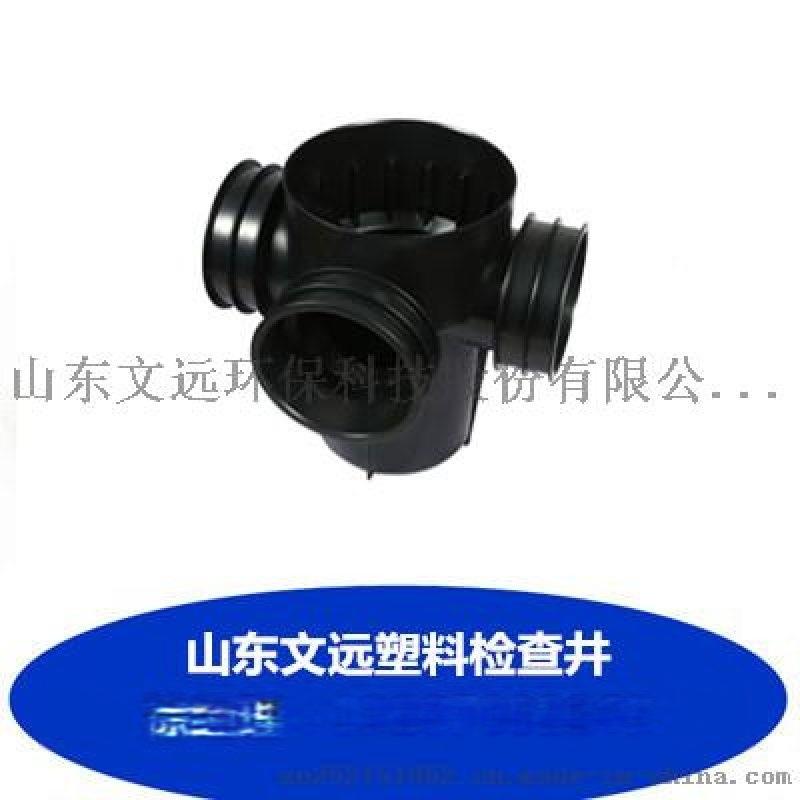 朔州塑料检查井/忻州630口径污水流槽井/山西检查井