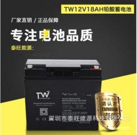 12V18AH蓄电池 阀控式免维护铅酸电池 直流屏专用电瓶 UPS/EPS用