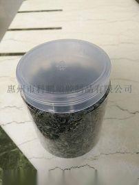 广东厂家KP01G通用透明密封储存茶叶罐