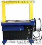 JK-200全自动打包机,高速打包机