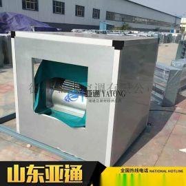 柜式离心风机 亚通HTFC(DT)消防通风低噪声柜式离心风机