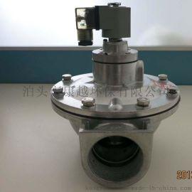 喷吹 DMF-62型脉冲电磁阀 脉冲除尘器配