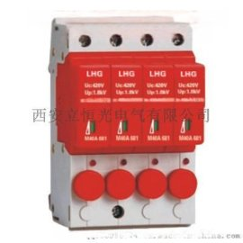 供应Cpm-r60t 4p浪涌保护器 西安立恒光