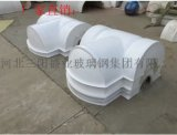 保溫罩殼、玻璃鋼保溫罩殼 玻璃鋼罩殼