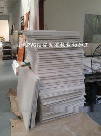模型板 装修板材 PVC板 5MM厚  建筑模型材料