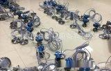厂家批发差压变送器双法兰差压传感器|压力变送器