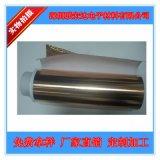 自粘双导铜箔胶带,10mm*50m*0.1mm,电磁屏蔽性能好,导电性强!