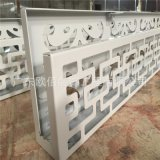 定制白色氟碳雕花铝单板,镂空造型铝板