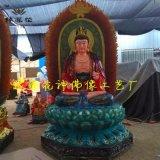 西方三圣佛像 文殊普贤佛像 玻璃钢阿弥陀三尊佛像