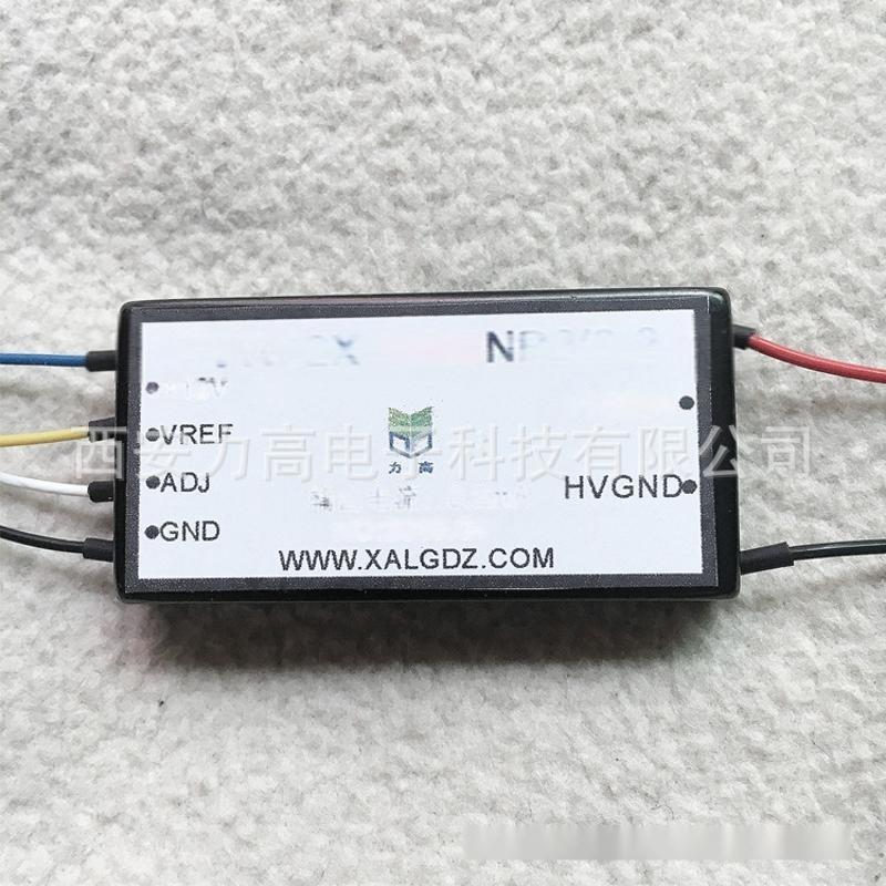 新型超高稳定性高压电源模块
