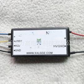 新型超高穩定性高壓電源模組