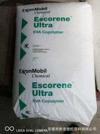 EVA 埃克森美孚 UL02528CC 添加剂 热稳定性