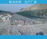 河牀護坡護堤雷諾護墊 提防加固格賓籠雷諾護坡石籠網