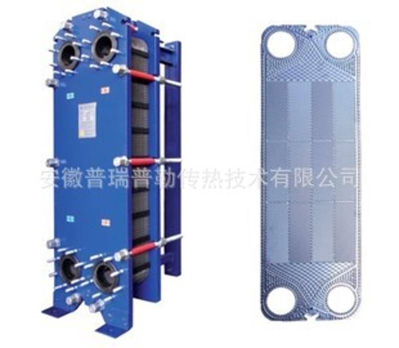 供应汽车工业 磷酸盐处理液冷却 板式换热器