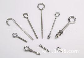 直销供应不锈钢索具 新款起重链条索具批发