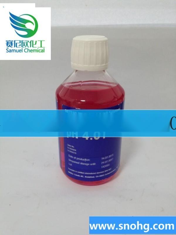 梅特勒】PH4.01 PH缓冲液,PH标准液,酸度计校准溶液 4.01