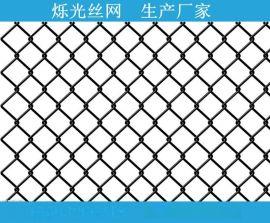 河南勾花网护栏 浸塑勾花网 养羊养鸡的养殖勾花网