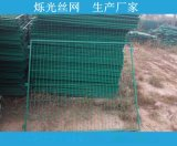 加厚框架网 铁丝网片花园隔离网 圈地围栏防护边框护栏网