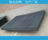 金屬礦篩網 編織軋花篩網實體工廠直銷 編織鐵絲網