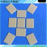 定做氮化鋁陶瓷片氮化鋁陶瓷基片絕緣陶瓷片陶瓷散熱片