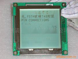 FSTN液晶 白底黑字屏 电表屏
