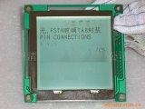 FSTN液晶 白底黑字屏 電錶屏